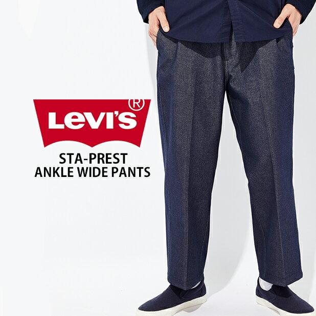 Levi's,リーバイス,パンツ,sta-prest